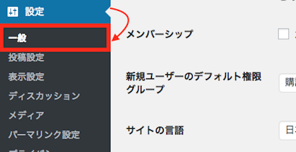 wordpress タイトル変更