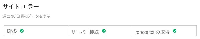 site-error