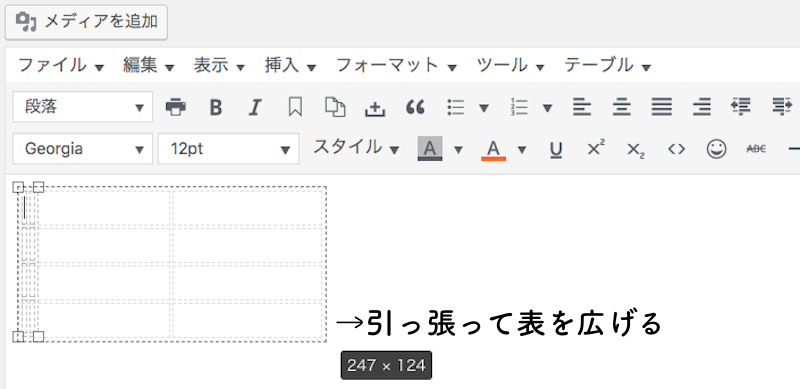 WordPress 表