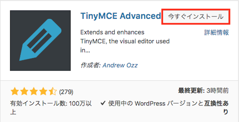 TinyMCE Advanved
