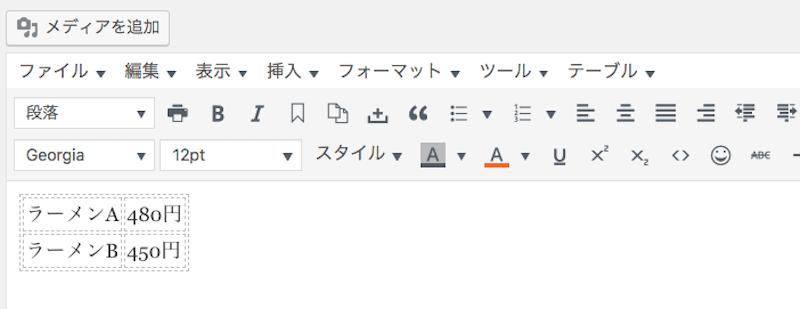 html 表