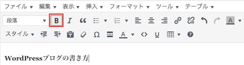 WordPress 太文字