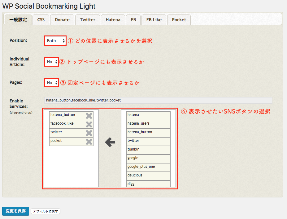 WP Social Bookmarking Light