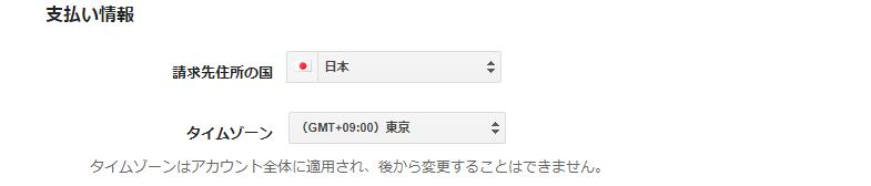Google広告 アカウント 作成-13