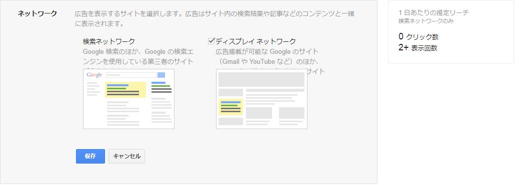 Google広告 アカウント 作成-8