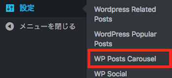 WP Posts Carousel