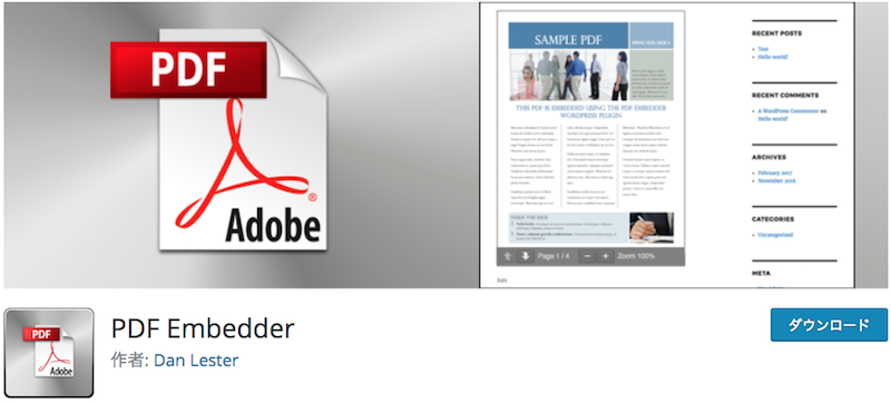 WordPress PDF Embedder