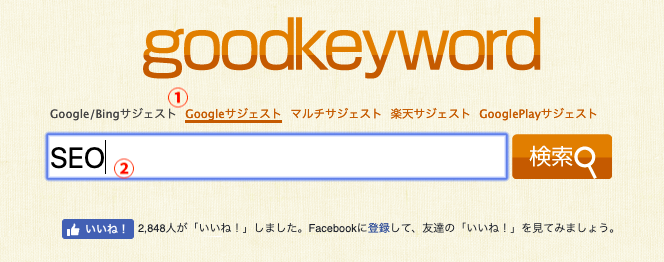 goodkeyword①